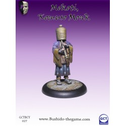 Mokoti, Komuso Monk